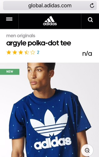 This Is Why There Is An 'adldas' Shirt On The Official Adidas Website