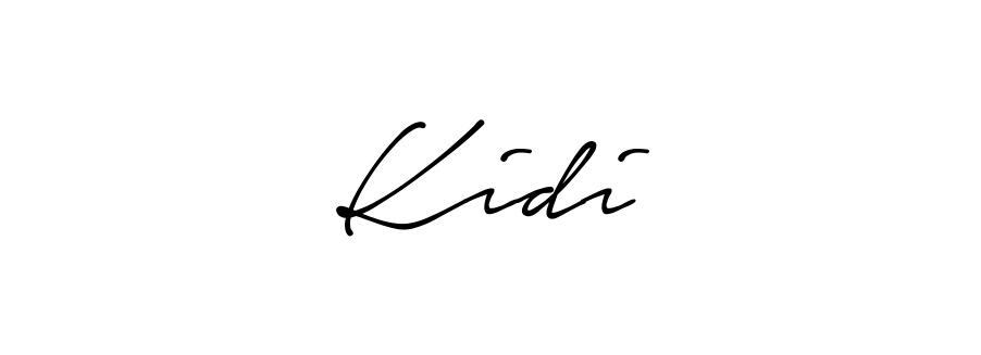 Kidi emergers 2017